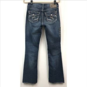Silver Jeans NWOT Suki Surplus Boot Cut W26 L32